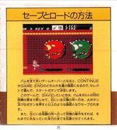 Fire Bam Japanese Manual 27