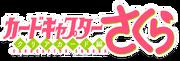 CCS cch Logo.png