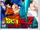 Dragon Ball Z Budokai Battle 2
