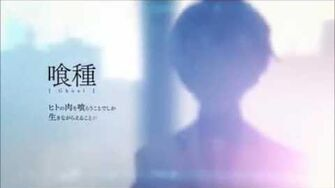 Opening_3_temporada_tokyo_ghoul
