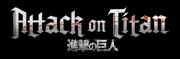 Transparent-logo-attack-on-titan-2.png