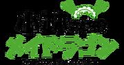 Kobayashi-san Chi no Maid Dragon.png