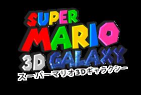 SuperMario3DGalaxyNewLogoJapanBetter.png