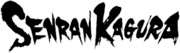 Senran Kagura logo.png