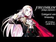 Fire Emblem- Three Houses Japanese Edelgard Voice Clips Part 1-? Tutorial Voice Lines