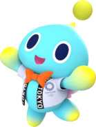 MSOGT Chao