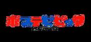 Pop Team Epic Logo.png