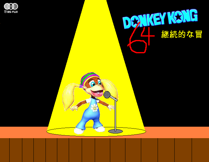 Donkey Kong 64: Continuing Adventures!