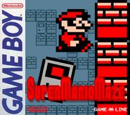 SuperMarioMazeUS Box