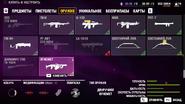 FC4-WeaponMenu3