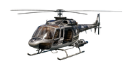 Fc cult-chopper ncsa