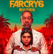 FarCry6 Alternative Game Cover