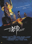 Laboratory of the Dead cover FC5 DLC