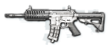 (FC3) P416 Icon.png