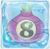 Onion bomb 8 under ice
