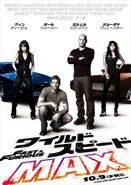 Fast & Furious 4 Poster-05