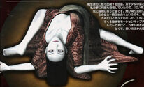 Fallenwoman2