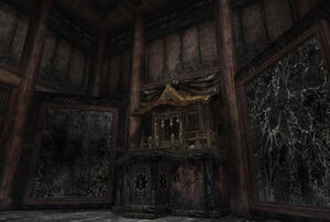 Narukami Shrine inside.jpg