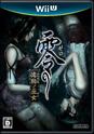 FFV cover