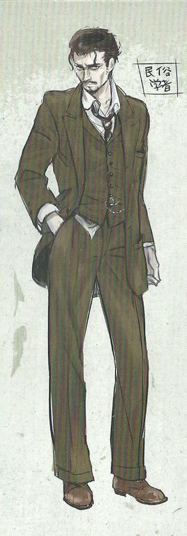 Keiji Watarai