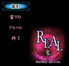 Real Image 6.jpg