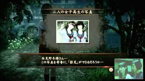 Fatal Frame The Black Haired Shrine Maiden - full Niconico stream recording