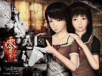 FFII promotional7