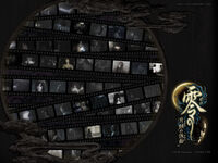 FFIV promo wallpaper3