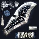 Sword 10.png