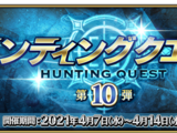Hunting Quests Part X