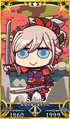 MusashiAF