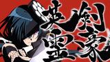 Chiyome shimousa cm