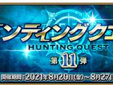 Hunting Quests Part XI