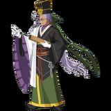 Chen Gong Sprite 1