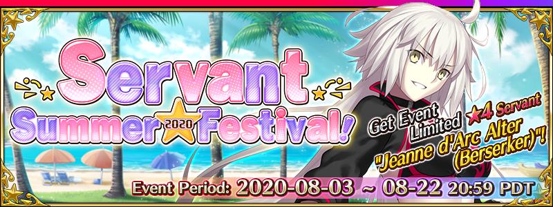 Fate Go Halloween 2020 Event FGO Summer 2020 Event (US) | Fate/Grand Order Wikia | Fandom