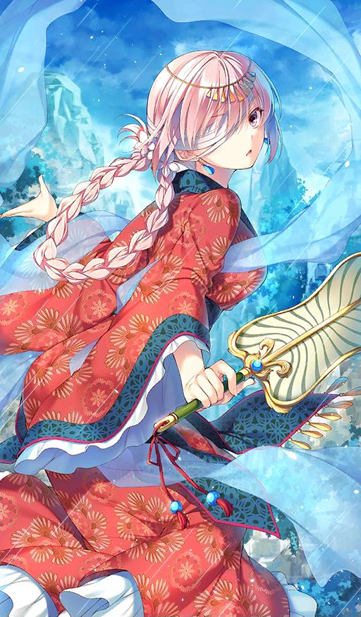 Divine Princess of The Storm