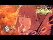 Lostbelt No.6 妖精円卓領域 アヴァロン・ル・フェ TVCM(オベロン ver