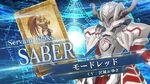 『Fate Grand Order Arcade』サーヴァント紹介動画 モードレッド(セイバー)