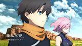TVアニメ「Fate Grand Order -絶対魔獣戦線バビロニア-」第1弾PV