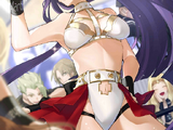 Holy Maiden's Teaching