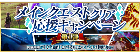 MQClear1Banner.png