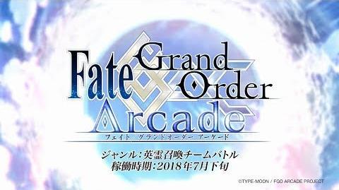 『Fate Grand Order Arcade』 PV 第3弾