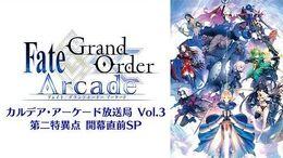 Fate Grand Order Arcade カルデア・アーケード放送局 Vol