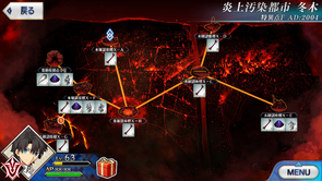 Fuyuki Ascension Item Map.png
