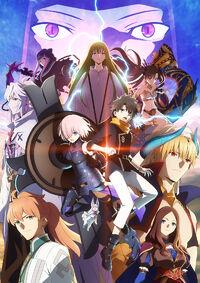 Babylonia Anime Key Visual.jpg