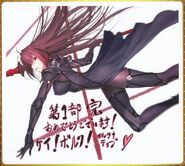 Scathach 1st Episode MEMORIAL BOOK