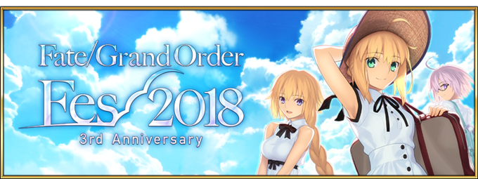 FGO FES2018 3rd Anni Banner.png
