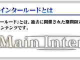 19M Downloads Campaign