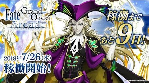 『Fate Grand Order Arcade』サーヴァント紹介動画 ヴォルフガング・アマデウス・モーツァルト