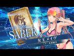 『Fate-Grand Order Arcade』サーヴァント紹介動画 女王メイヴ(セイバー)